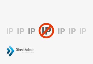 خطای Your IP is blacklisted در دایرکت ادمین