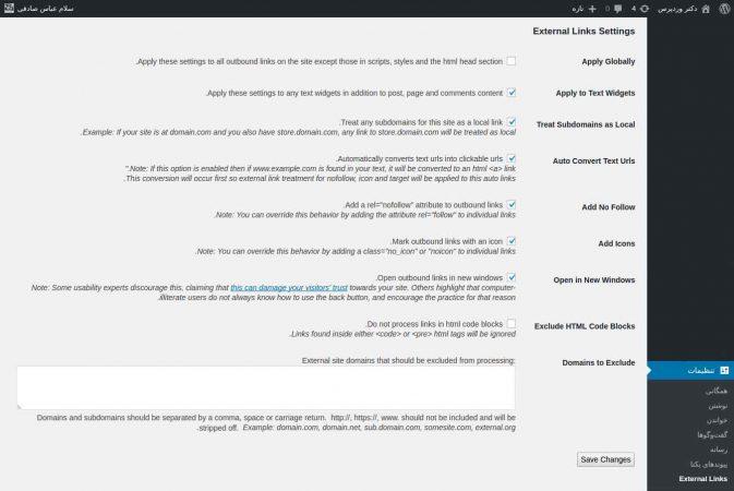 افزونه external link برای مدیریت لینک های خارجی